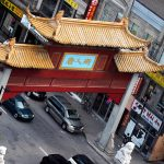 755px-Montreal_Chinatown_gate